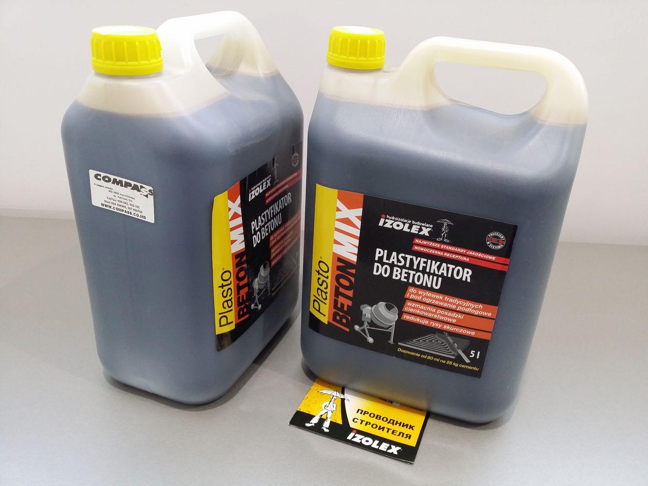 жидкий пластификатор для бетона