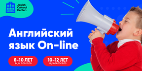 Limba engleză online