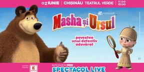 Masha și Ursul ( Chișinău 11:00)