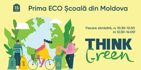 Think Green. Курс Эко направленности