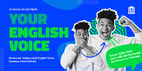 Your English voice