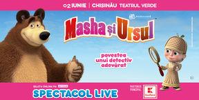 Masha și Ursul ( Chișinău 16:00)