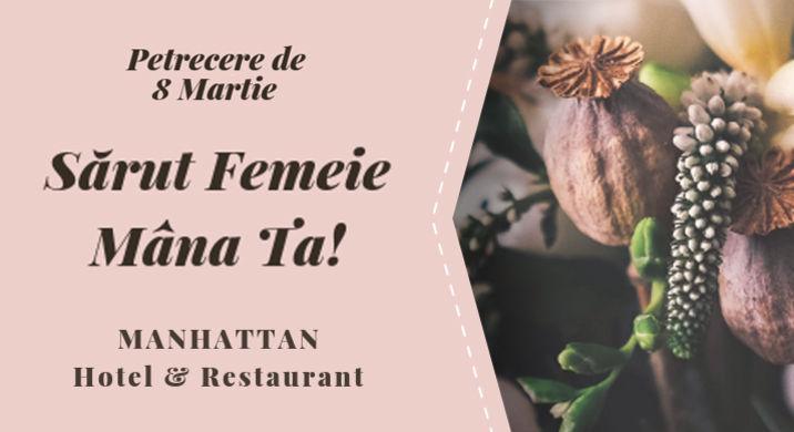 8 Martie Manhattan Hotel Restaurant в Manhattan кишинев