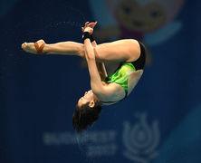 Малазийка Чон Юн Хон стала чемпионкой мира в прыжках в воду с 10-метровой вышки