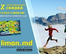 Магазин снаряжения LiMon предоставляет скидки членам клуба Sporter
