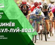 Велозаезд Sporter Bike: Кишинёв - ВЛВ - Кишинёв