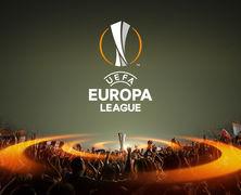 Известны все участники плей-офф Лиги Европы
