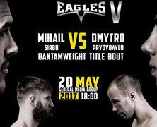 Пятый бойцовский турнир Eagles пройдёт в Кишинёве