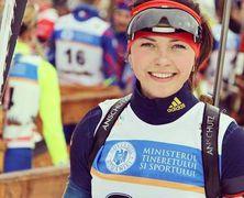 Тисеева представит Молдову на этапе Кубка IBU в Италии