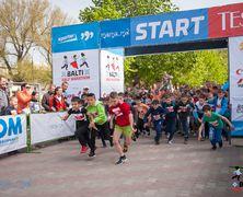 Стали известны победители Tess Kids Run Day
