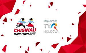 TVR Moldova поддерживает Кишиневский Международный Марафон 2018