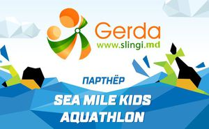 "Slingi.md  - партнер ""Sea Mile Kids Aquathlon 2018"""