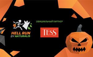 Чай TESS согреет участников ночного забега Hell Run by Naturalis 2019