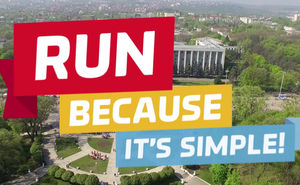 The official promo video of the International Chisinau Marathon 2016