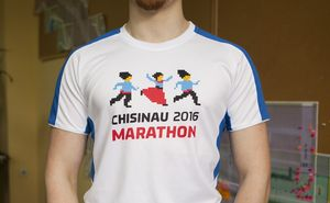 Introducing the official t-shirt of the Second International Marathon