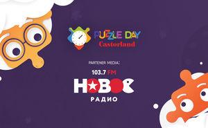 """""""Novoe Radio"""" - radioul exclusiv al """"Puzzle Day by Castorland 2019"""""""