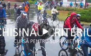 Трейлер предстоящего отчета Chisinau Criterium 2015 (Видео)