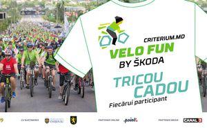 Участвуй в Velo Fun by Škoda и получи футболку в подарок