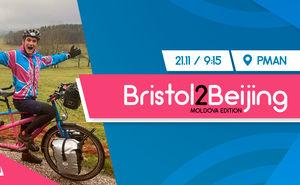 Из Бристоля в Пекин на велосипеде ради тех, кто борется с раком