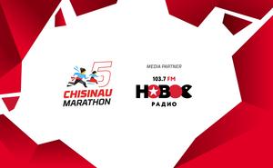 Poli Disc - Novoe Radio became media partner of the Chisinau Marathon