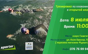 Готовимся к Sea Mile: Тренировка по плаванию на Гидигиче