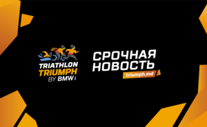S-a schimbat traseul etapei de ciclism Triathlon Triumph 2019 by BMW i