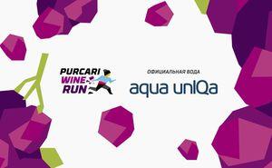 Aqua unIQa – официальная вода Purcari Wine Run