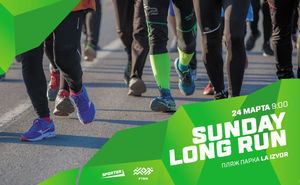 "Sunday Long Run в парке ""Ла Извор"""