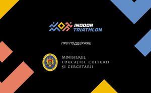 Indoor Triathlon поддерживается Министерством Образования РМ