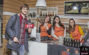 Выдача стартовых пакетов Wine Run пройдет в магазине Cricova