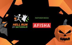 Afisha.md știe totul despre Hell Run by Naturalis 2019