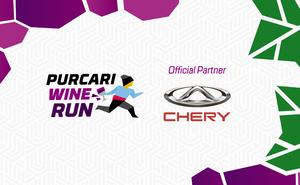 Автомобиль марки СHERY — официальный партнер Purcari Wine Run 2021