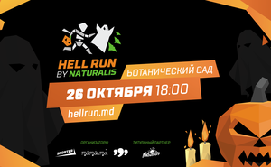 Hell Run by Naturalis 2019: Регистрируйтесь на Хэллоуинский забег