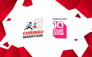 Кишиневский марафон пройдет при поддержке Shopping MallDova