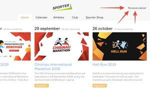 Check your Chisinau Marathon participant status on Sporter.md