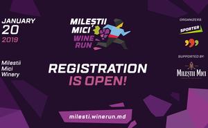Milești Mici Wine Run 2019: регистрация открыта!