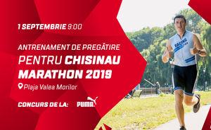 Primul antrenament dedicat Maratonului Internațional Chișinău 2019!