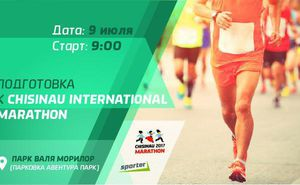 Начинаем подготовку к марафону с клубом Sporter и конкурсом от Puma