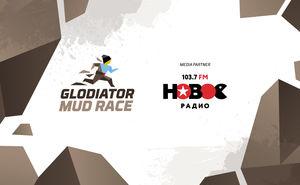 """Novoe Radio"" — media partner of Glodiator Mud Race 2019"