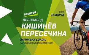 Открываем сезон велозаездом Кишинёв-Пересечина-Кишинёв
