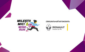 Электромобиль Renault Z.E. даст старт забегу Mileștii Mici Wine Run 2020