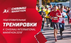 Готовимся к Chisinau International Marathon вместе с опытными тренерами