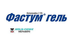 Берлин-Хеми (Фастум Гель) – официальный партнер Criterium 2018