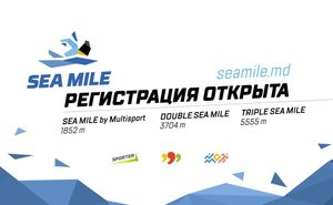 Регистрируйся на шестой заплыв в открытой воде Sea Mile 2018