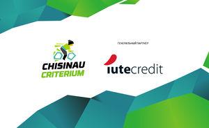 Chisinau Criterium 2019! Стань быстрее всех вместе с Iute Credit!