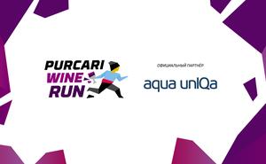 Aqua unIQa – источник энергии для участников Purcari Wine Run 2019