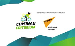 Агенство Sputnik Moldova — международный инфопартнер Chisinau Criterium