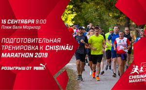 Подготовительная тренировка к Chisinau International Marathon 2019