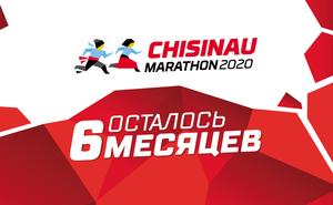 До старта Chisinau International Marathon 2020 осталось ровно полгода
