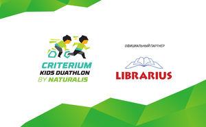 LIBRARIUS поддерживает участников соревнований Kids Duathlon 2019